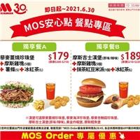 MOSOrderAPP專屬優惠,摩斯推出多人分享餐$528起
