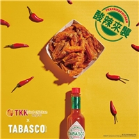 購買頂呱呱任一套餐,即可以39元加購TABASCO一口翅隨手包