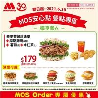 MOS四人分享餐,一個人平均只要$167,現省$123起