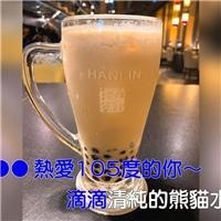 熊貓新戶首購,下單滿$100輸入「HAN100」可折百元