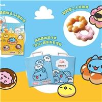 活動期間登錄消費發票即可參加 Mister Donut x 貓貓蟲咖波抽抽樂