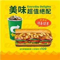 點餐美味超值絕配,享優惠價 6吋鮮嫩雞柳堡+小杯飲料$109