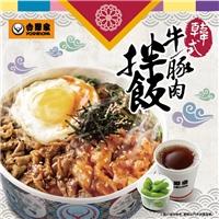 套餐嚐鮮價169元,韓式牛/豚肉拌飯+漬物3選1+湯/飲料4選1