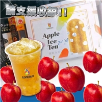 COMEBUY與 全聯 獨家推出 蘋果冰茶冰棒,一盒4支,特價126元