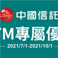 全台小七都有的中國信託ATM,不只領錢匯款方便,還可以拿優惠券