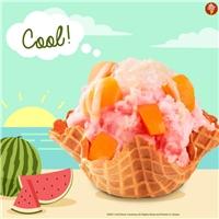 動動手指,有機會獲得中杯以上冰淇淋買一送一等大獎