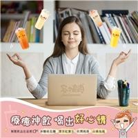 使用台灣Pay,單筆消費滿50元(含)以上,可享10%現金回饋