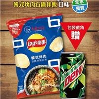 來全家繳費代收,享加價購bb.q韓式烤肉石鍋拌飯洋芋片,$29/包