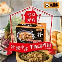 【吉野家冷凍牛丼-牛肉調理包禮盒組,425元(5入/盒)】