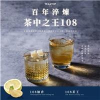 108柚香嚐鮮價51元/L,108茶王嚐鮮價31元/L