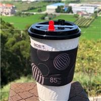 限定門市,購買中杯美式或拿鐵,即享免費升級莊園級咖啡