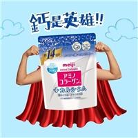 明治膠原蛋白粉加鈣14日袋裝,2件6折,一次補足膠原蛋白與鈣質