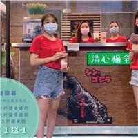 「台中大里塗城店」全新隆重開幕,享指定同款飲品買一送一優惠