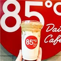 400次焦糖咖啡,全台門市醫護人員憑證85折