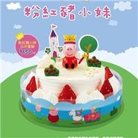 超夢幻可愛的粉紅豬小妹公仔蛋糕,數量有限,售完為止