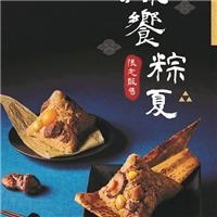饗食天堂與饗在家,聯名推出端午節限定超美味肉粽