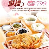 精選版海陸豪華雙人餐,超值價$799