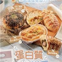 期間限定,5/21-6/8麵包任選兩件第二件折10元