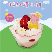 皇冠佩佩小蛋糕75元,要買要快,數量有限,售完為止