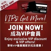 VIP會員享有北軒集團旗下所有餐廳用餐8折折扣,VIP專屬優惠活動