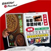未來媽媽ㄟ滷肉比薩不再難買,加碼開放百家門市限時販售