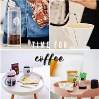 夏日購物派對,消費滿額還可獲得咖啡好友分享券與星茶造型毛巾墊