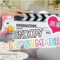 SNOOPY繽紛一夏,消費滿488元即可加購1個