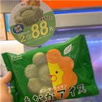 波堤獅抹茶冰淇淋,2入88元,現省42元!超划算!