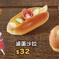 麵包坊期間限定,台式風格系列商品,新品上市買三送一
