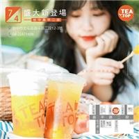 昌平二店,6/30開始試營運唷,好康大放送