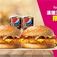 foodpanda APP漢堡王頁面,點購漢堡王指定套餐,即享64折優惠