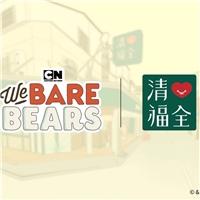 推出限量商品,熊熊遇見你—造型環保提袋+熊熊遇見你—恰好瓶