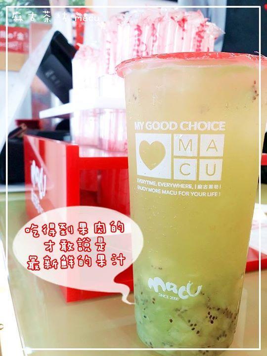 麻古茶坊,奇異果綠茶,奇異果的幫助酵素可以分解堵塞腸胃的狀況
