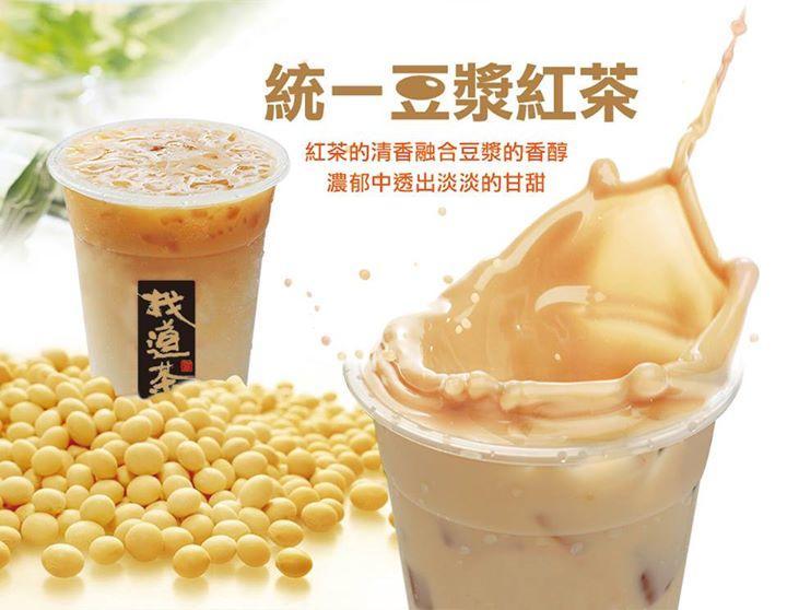 找道茶,紅茶豆漿,紅茶的清香融合豆漿的香醇濃郁中透出淡淡甘甜