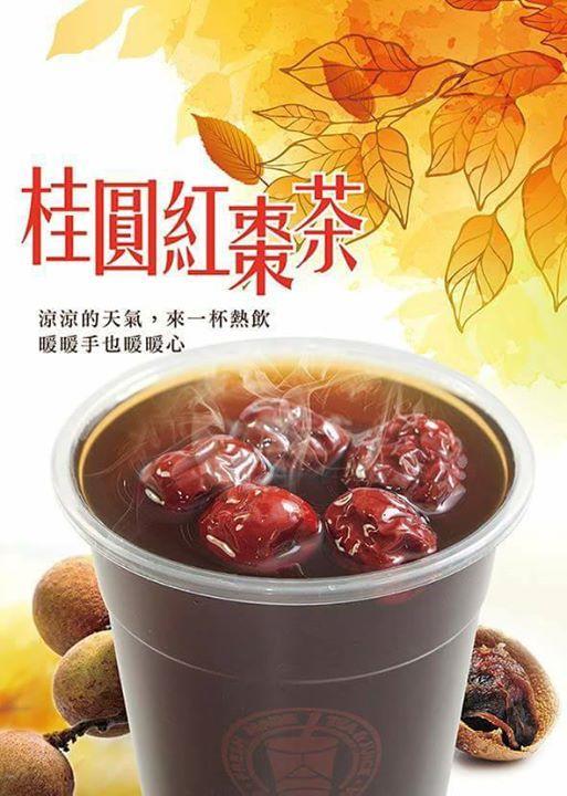 找道茶,桂圓紅棗茶,天氣明顯轉涼,喝杯熱飲,溫暖一下