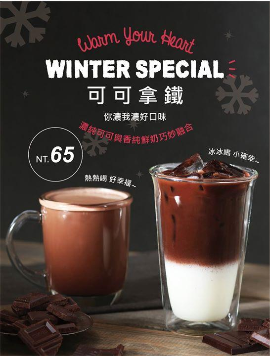 日出茶太,可可拿鐵,分層好口味,白色與咖啡色分層幸福呈現