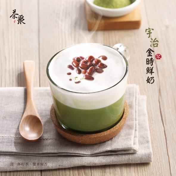 茶聚,宇治金時鮮奶,口感芳醇馥郁,圓順又潤澤