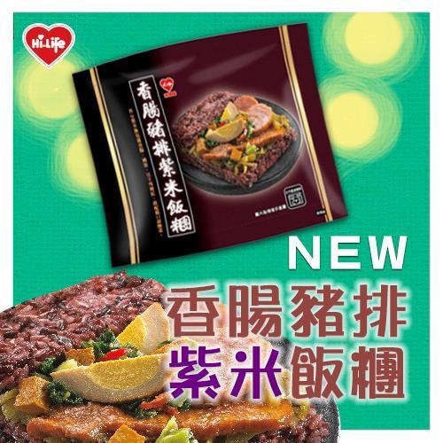 萊爾富便利商店香腸豬排紫米飯糰,紫米飯裹住多汁香腸和酥脆豬排