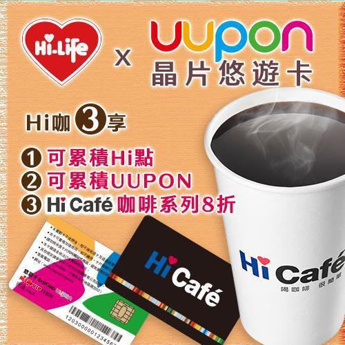萊爾富便利商店X悠遊卡X UUPON攜手合作,三大功能集合在一張卡片