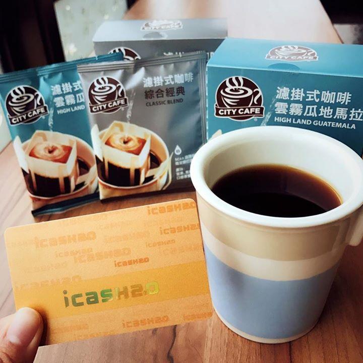 7 11,完成指定動作,有機會獲得CITY CAFE濾掛式咖啡