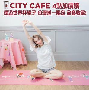 7 11,限時4週購買CITY CAFE中美式,中拿鐵,加5元即可升級大杯