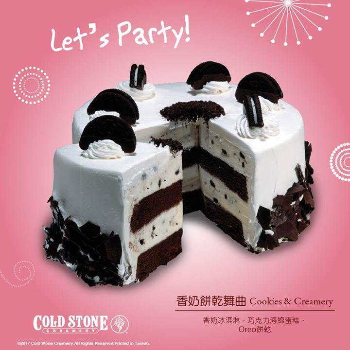 酷聖石冰淇淋,壽星本月點購冰淇淋蛋糕天天享9折優惠唷
