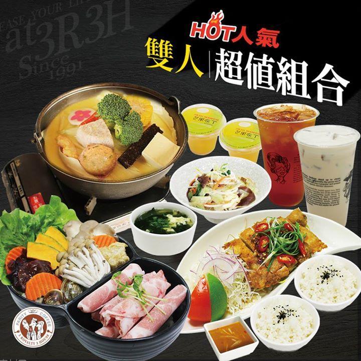 3皇3家,假日HOT人氣組合餐點系列,滿足您全家人的味蕾