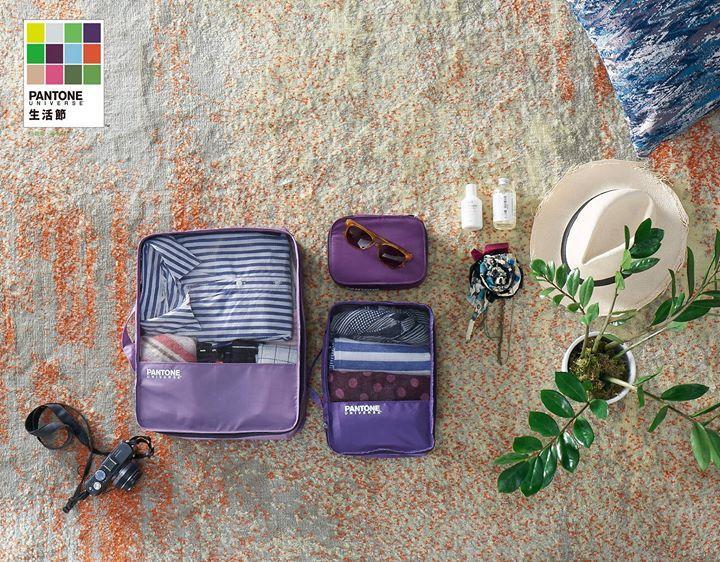 全家便利商店,聶永真選色設計旅行3件組,簡單分類打包旅行用品