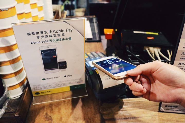 cama咖啡,綁定國泰世華銀行Apple Pay結帳,享天天第2杯飲品半價