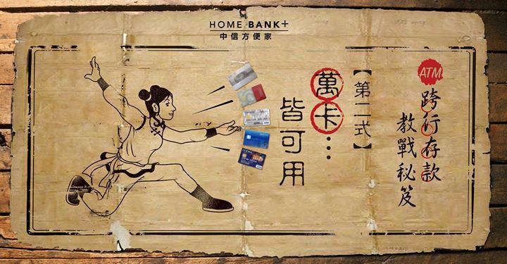 中國信託,完成指定動作,有機會獲得7 11禮券100元