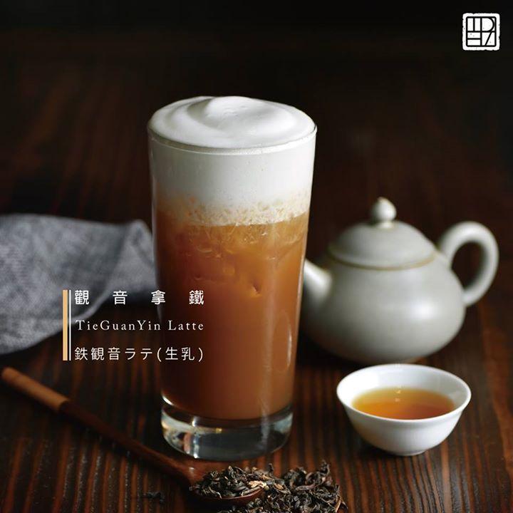 茶湯會,觀音拿鐵,茶味厚,奶味濃,一口接一口,停不下來