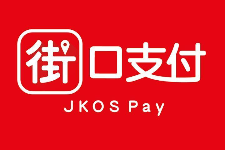 台北富邦銀行,街口支付 X 富邦信用卡,綁定指定信用卡最高回饋