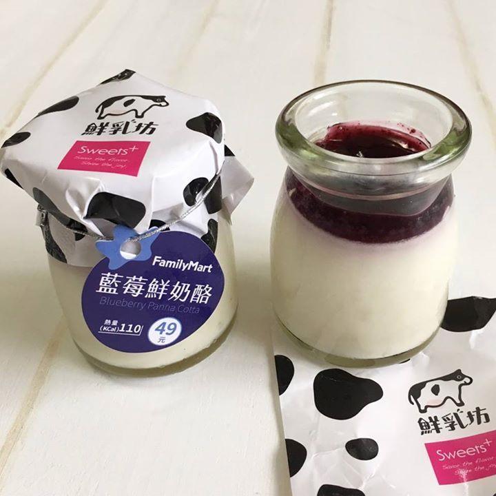 全家便利商店,Sweets藍莓鮮奶酪,使用鮮乳坊優質鮮乳製成
