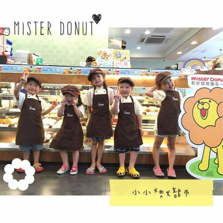 MisterDonut,小小烘焙師新店門市開始報名囉
